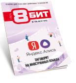 Выпуск №1 (55)